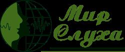 "Логотип ""Мир Слуха"""